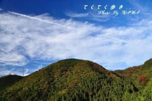 1高縄山10.11.03