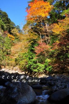 17布引の滝10.11.06