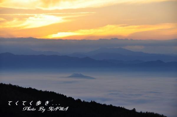1雲海10.11.21