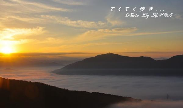3雲海10.11.21