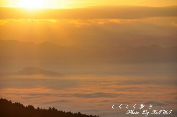 4雲海10.11.21