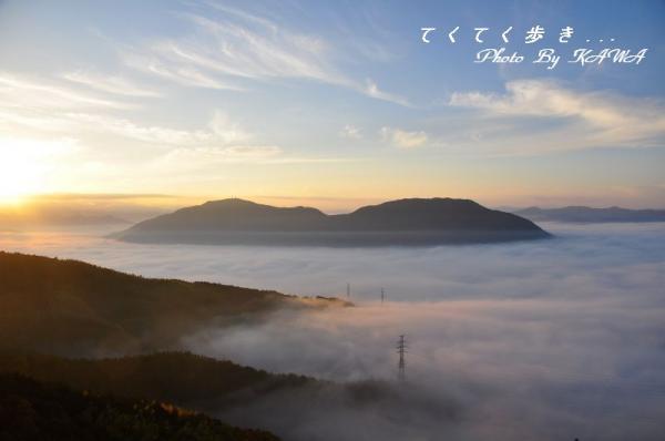 5雲海10.11.21