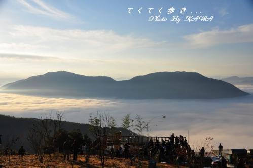 9雲海10.11.21