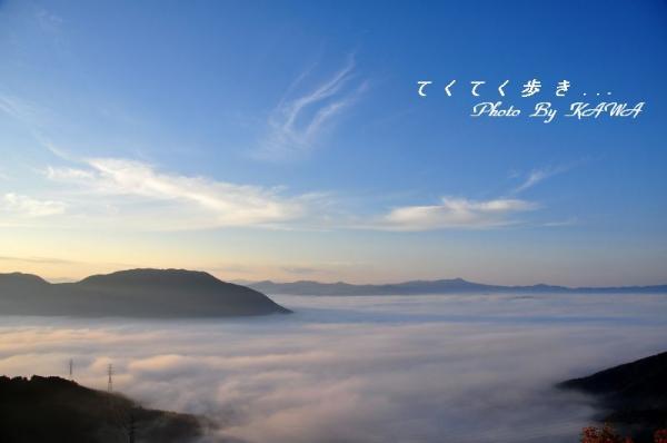 10雲海10.11.21