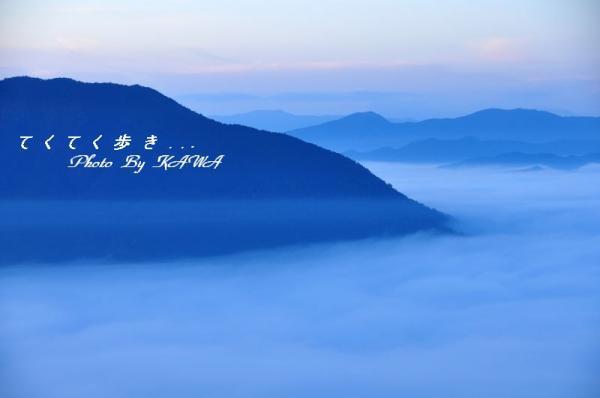 11雲海10.11.21