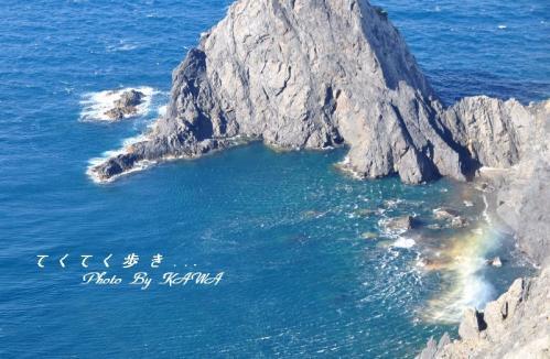 6高茂岬10.11.27