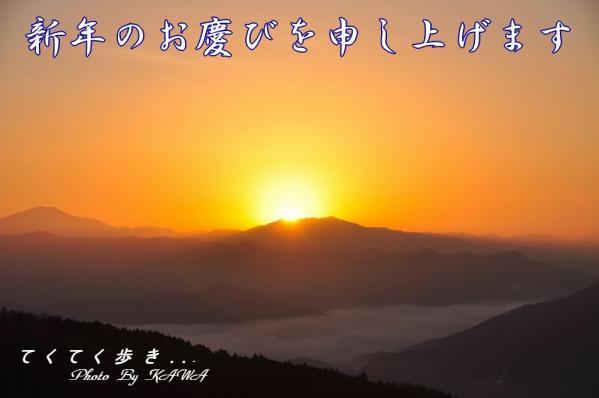 1大洲雲海10.12.12