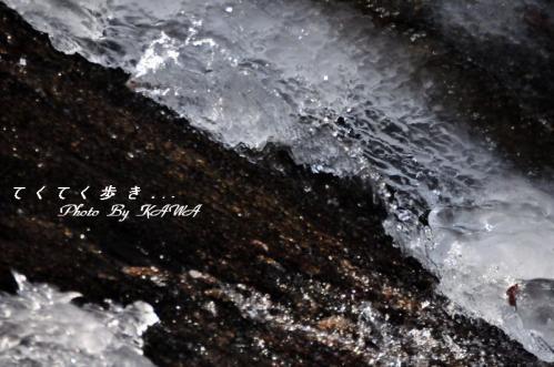 10滑川11.02.05
