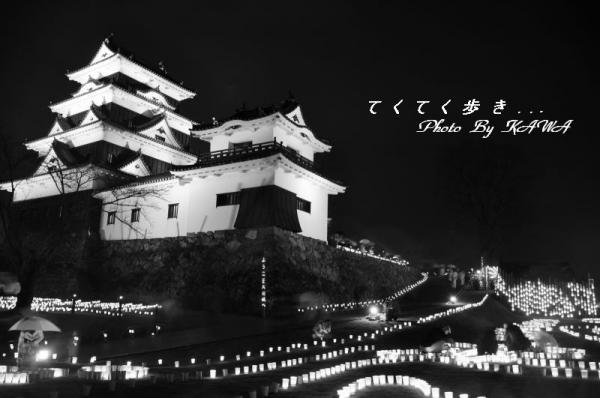 1大洲城11.03.20