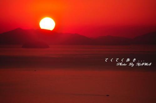 5谷上山11.04.05
