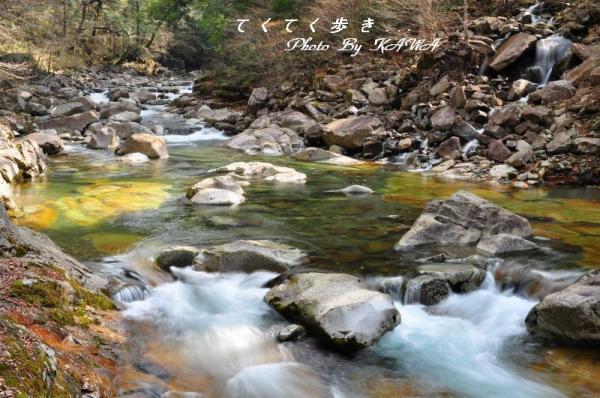 1面河11.04.24