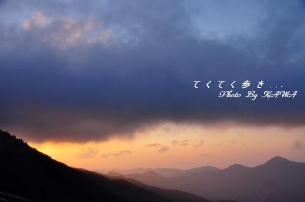 2天狗高原11.04.29