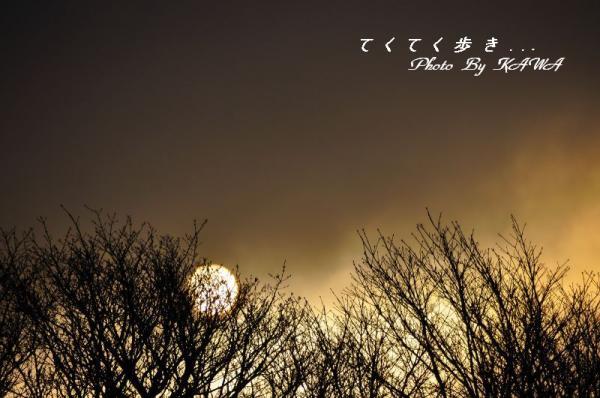 3天狗高原11.04.29