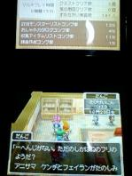 animelosummer09 011