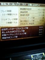 animelosummer09 013