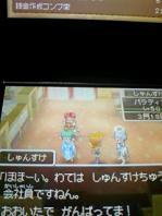 animelosummer09 020