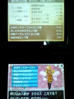 animelosummer09 027