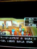 animelosummer09 026