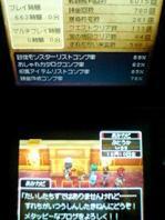 animelosummer09 024