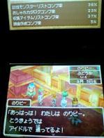 animelosummer09 022