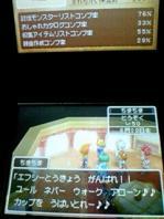 animelosummer09 025