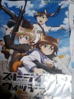 animelosummer09 055