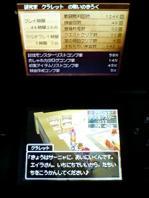 animelosummer09 033