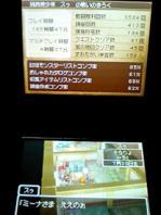 animelosummer09 035