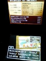 animelosummer09 036