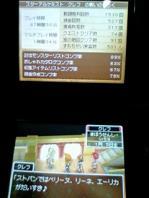 animelosummer09 037