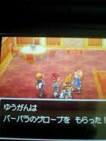 animelosummer09 064
