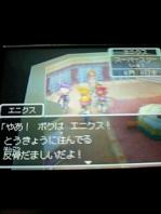 animelosummer09 056
