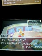 animelosummer09 057