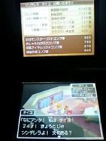 animelosummer09 058