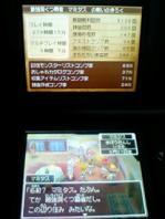 animelosummer09 059