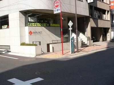 写真キャプション=メテオのショウルームとなるウィンネットの東京営業所