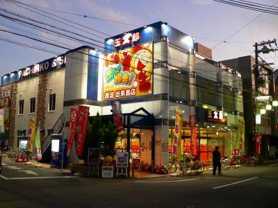 写真キャプション=376点で6位となった「玉太郎」(197台、大阪市西淀川区)