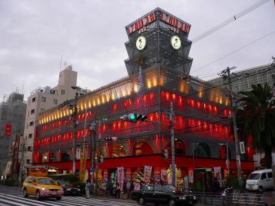 写真キャプション=370点で9位となった「DAIICHI J&Z 2号店」(891台、大阪市西成区)