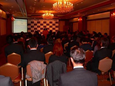 写真キャプション=帝国ホテルで開催された「ビズシェアシステム」のプレス発表会