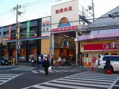 写真キャプション=息抜きのために行った懐かしい鶴橋の市場