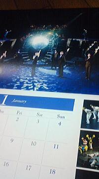 2009四季カレンダー