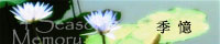 jiyi_logo2.jpg