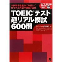 TOEIC_20110521183403.jpg