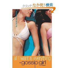 ggirl3.jpg