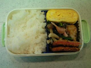 2009020606お弁当