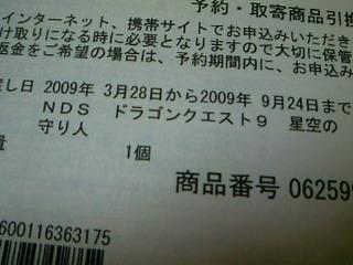 200902140750000.jpg