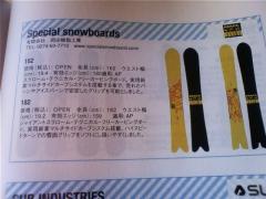 スペシャルスノーボード
