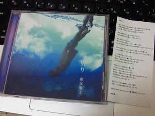 NEC_0234.jpg