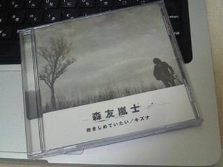 NEC_2938.jpg