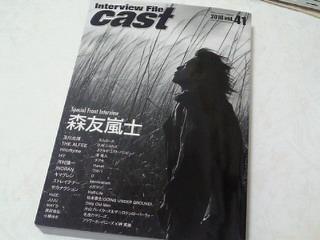NEC_2984.jpg